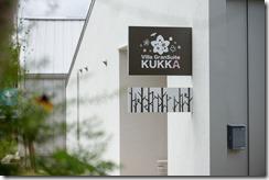 kukka外観イメージ